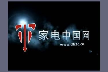 家电中国网宣传片