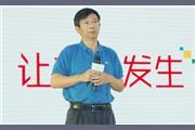 长虹赵勇:将不再扮演一家传统家电制造商
