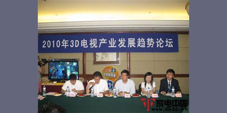 畅谈电视未来 乐虎国际app下载顶级视听技术全国巡讲活动沈城开讲