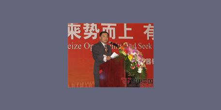 TCL在沈阳召开春季新品发布会,3D电视强势登陆