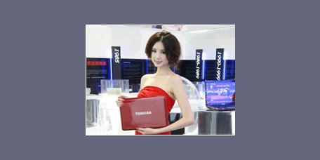 东芝电脑新品发布