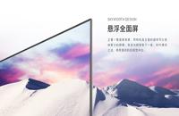 """【推荐】""""门面担当""""创维S81秀出设计风"""
