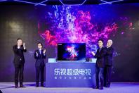 乐视超级电视推出G Pro系列新品3499元起